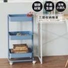 ★各式空間大容量收納 ★滑輪設計機動性更便利 ★另有木板蓋子可加購
