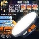 🌟USB充電 🌟強勁散熱 🌟防水防護 🌟高亮度LED,低耗能 🌟普中強光、閃爍模式