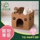●台灣專利設計 ●耐用度超高!耐抓耐磨超耐咬! ●安心無漂白劑紙張,讓玩耍更放心