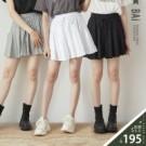 VOL112 貼心小褲褲設計 輕鬆活動不擔心走光 白、黑、灰~3色流行