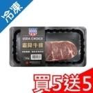 ★ 新鮮嚴選美牛,貼體包裝 ★ 肉質紮實,油筋與油脂分布均勻,適合煎燒的方式料理