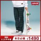 街頭滑板人必備 英倫工作褲 雅痞潮人必備單品