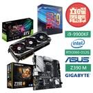 華碩RTX3060-O12G GAMING+Intel i9-9900KF+技嘉Z390 M主機板
