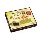 meiji 明治 CACAO 86%黑巧克力 (5g/26枚/盒)【杏一】