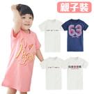 韓風簡單長版上衣 母女一起穿超吸睛 純棉舒適居家外出都合穿
