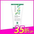 溫和潔淨肌膚不乾澀  洗淨肌膚髒汙油脂,並同時柔軟肌膚 蘆薈和薄荷舒緩香氛
