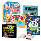 防疫救星,整天宅在家也不無聊! 5本功能各異的遊戲書:讓孩子快樂遊戲。