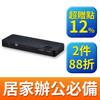 。KVM控制:USB TYPE C與HDMI設備,共用螢幕、滑鼠、鍵盤、隨身碟