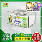 廚房 浴室 馬桶 置物架 收納架 家而適首創【2in1雙無痕膠片】 台灣製造 專利貼+掛收納設計