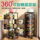 360度旋轉、免安裝、一秒打開,調料蔬菜餐具小家電等一架收納,升級透視網窗、透氣強不顯雜亂
