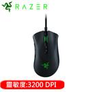 ◎ 同級最佳的人體工學設計 ◎ Razer 光學滑鼠按鍵軸 ◎ Razer Focus+ 光學感