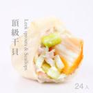 豬肉餡嚴選台灣在地契作牧場健康豬,搭配上清甜韭黃與嚴選頂級干貝,交織而成的山海之味