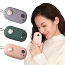 暖手寶+行動電源一機兩用型