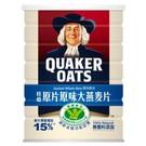 ★市售唯一獲得國家健康食品認證的燕麥片
