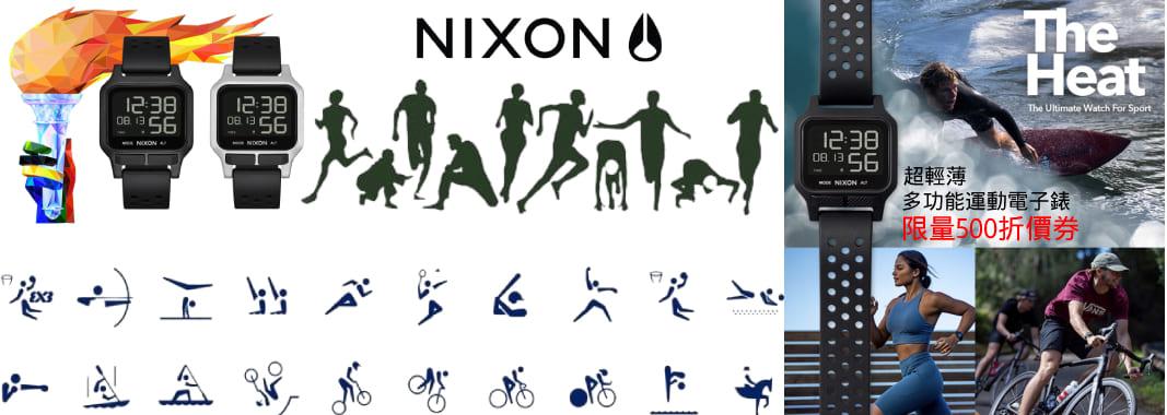 NIXON官方旗艦店