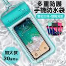 可放6.8吋手機 通用款 防水 防髒 翻蓋式 雙夾鏈 雙魔鬼氈 平時也能當手機袋使用 可潛水達30M