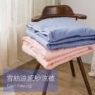 天然材質柔順纖維 吸濕排汗