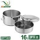 採用316不鏽鋼 適用電鍋或蒸籠加熱 隔層加高,活動隔板設計