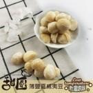 ◎堅持手工低溫烘焙、吃到原始風味。 ◎精力湯裡加點堅果、營養滿分~ ◎非油炸,不燥熱。