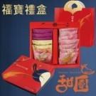 紅色典雅的年年有餘禮盒,送禮最適合 愛文芒果乾、綜合堅果、芭樂乾、咖啡 大人小孩都愛吃,過年必備款!