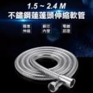 可伸縮軟管,使用便捷 通過AASS24H,恆亮如新 EPSM內管,防爆耐熱耐用