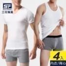 100%優質棉精緻 全棉質料,吸汗強透氣佳 人體工學版型
