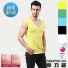 台灣製造。 網眼款式、吸濕排汗、透氣舒適 多色亮眼,輕鬆穿著。
