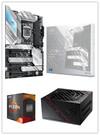 AMD R9 5900X+華碩 ROG STRIX Z590-A GAMING WIFI