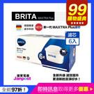德國 BRITA MAXTRA+ / MAXTRA PLUS 濾芯 6入