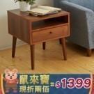 ‧台灣製造、外銷日本品質邊几 ‧摟空收納+抽屜收納 ‧防水耐污處理 ‧實木桌腳 ‧實用性相高百搭茶几