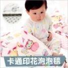 泡泡毯包巾嬰兒被 印花雙層短毛絨毛毯蓋毯冷氣毯