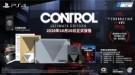PS4 控制 CONTROL