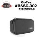 適用於GoPro和配件的耐用存儲和旅行解決方案 防漏硬殼外觀 內部彈性網眼袋,用於SD卡和電池