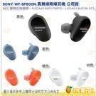 充電盒、USB Type-C™ 、混合矽膠耳塞、矽膠弧形支架