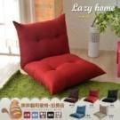 ‧可五段式的變化調整,椅背可全攤平使用。 ‧採用高級舒適麂皮絨布/棉麻布,超級舒適好坐又好躺。