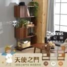 台灣【獨家設計款】~全地球還看不到相同款式。 獨家採雙邊開門設計【雙面門皆可開關】~收納超方便。