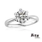 鑽石重量:主鑽1.00克拉  鑽石顏色/淨度:主鑽F/VVS1