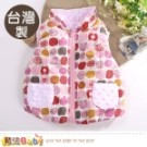 魔法Baby 台灣製造超亮眼,細絲絨內裡厚鋪棉極保暖 俏皮可愛又實穿,拉鍊穿脫方便禦寒又好穿又好搭