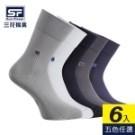 襪口零壓力設計,天天舒適  三花棉業首創零壓力舒壓織法  適合:年長者、血液循環不良