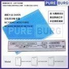 5件包裝 (五入) 主要適用型號  MC75LSC MC809SC MC80LSC MC75JSC