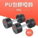 高檔PU環保材質包覆 耐磨不變形、不易碰傷 握把五段壓花防滑更精細不滑手