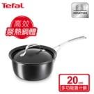 濃滑烹調多用湯鍋 .專為烹調醬汁及濃郁湯頭設計 .BI-PLY 高效聚熱鍋體