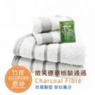 竹炭紗與棉質交織 微笑標章檢驗通 耐洗抗菌、吸水度高