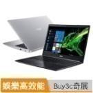 【背光鍵盤】【長效續航力】【指紋辨識】【IPS霧面】 【www.Buy3c.com】【筆記型電腦】