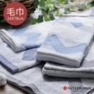 有機棉對環境友善 用得更安心 柔軟舒適觸感 洗澡時雙重享受 嬰幼兒 敏感肌膚也能使用!
