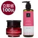 保濕、美白、抗皺、舒緩 4效合1! 早晨醒來驗收肌膚的水嫩與光澤。