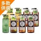 台灣特色茶-茶洗沐系列