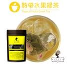 看的見茶包果粒滾動 黃金比例酸甜好滋味 添加玫瑰花瓣更繽紛 另有3件優惠組