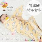 嬰兒多功能竹纖維雙層紗布包巾/嬰兒被/被毯/ 嬰兒空調被
