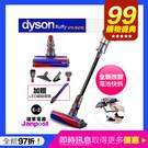 Dyson 戴森 V11 SV15 fluffy torque版 電池快拆 無線吸塵器 LCD面版